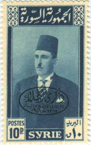 طوابع سورية 1946 – أول مجموعة طوابع بمناسبة الجلاء