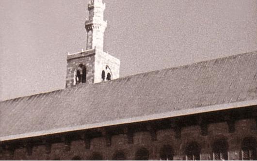 دمشق في الستينيات  - مئذنة عيسى في المسجد الأموي