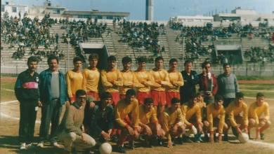 المباراة النهائية بين فريق نادي تشرين وفريق شباب الجزيرة في اللاذقية