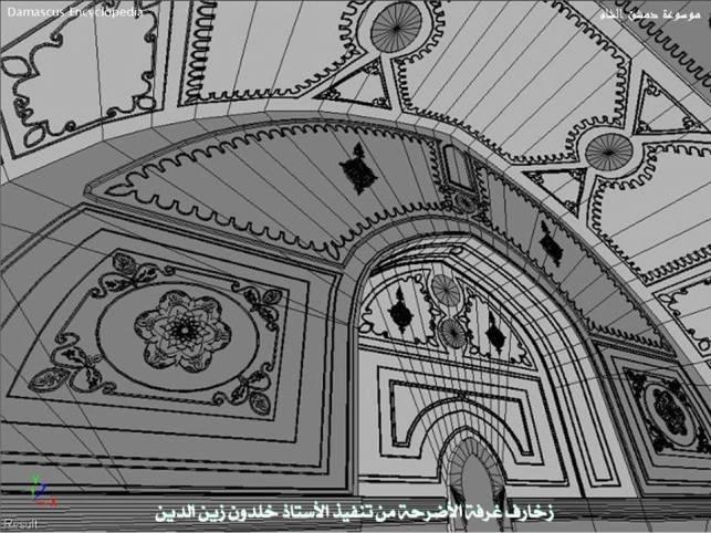 دمشق - موقع المدرسة الشامية والترب المجاورة لها في سوق ساروجة (16)
