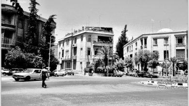 دمشق 1983- ساحة النجمة
