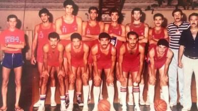 فريق نادي الجيش المشارك ببطولة العالم العسكرية بالسنغال عام 1983
