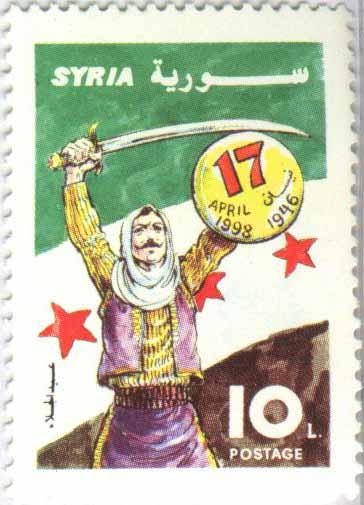 طوابع سورية 1998 –  ذكرى عيد الجلاء