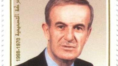طوابع سورية 1998 – الحركة التصحيحية