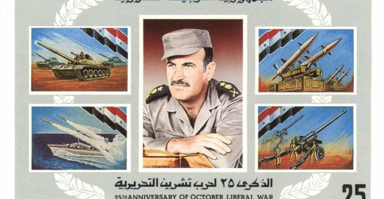 طوابع سورية 1998 – ذكرى حرب تشرين