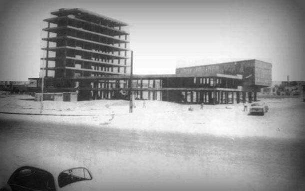 اللاذقية 1969- مبنى البلدية قيد الإنشاء