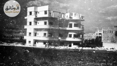 حلب 1942 - بناء الحاج نوح حمامي