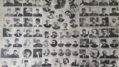 عمرو الملاح: في الذكرىالمئوية ليوم الاستقلال .. تعرف على الآباء المؤسسين للدولة السورية