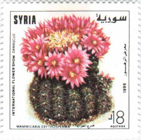 طوابع سورية 1996- معرض الزهور الدولي