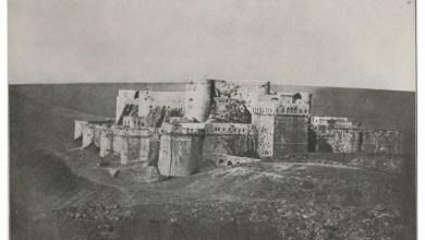 قلعة الحصن عام 1928م
