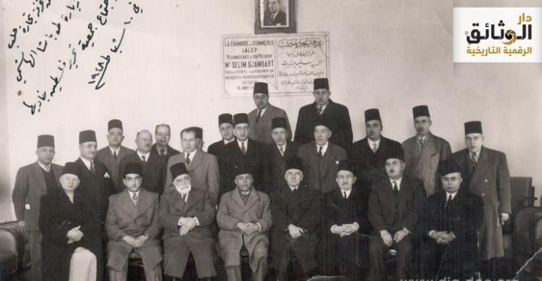 أعضاء غرفة تجارة حلب عام 1948