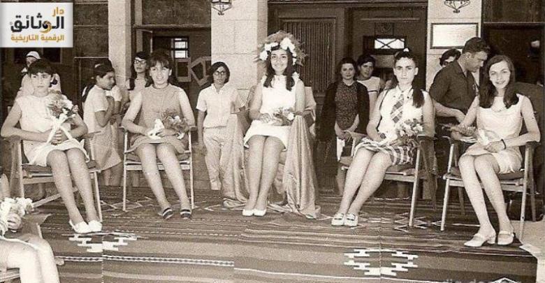 طالبات من مدرسة الأميركان خلال احدى الاحتفالات المدرسية - خمسينيات القرن الماضي