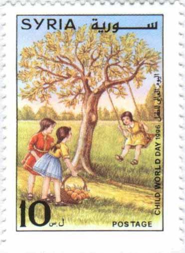 طوابع سورية 1996- اليوم العالمي للطفل