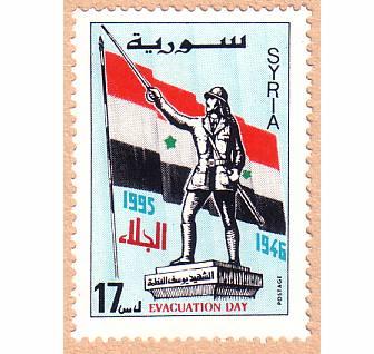 طوابع سورية 1995 - عيد الجلاء