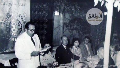 حفل نادي الروتاري فيحلب عام 1959