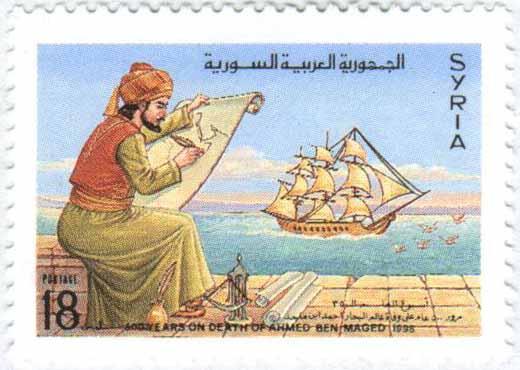 طوابع سورية 1995 - أسبوع العلم
