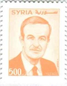 طوابع سورية 1995 - طوابع البريد العادي - حافظ الأسد