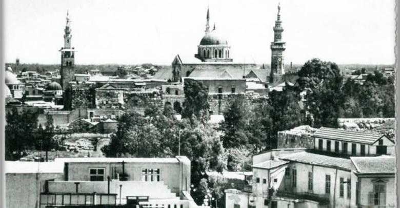 دمشق والمسجد الأموي عام 1940