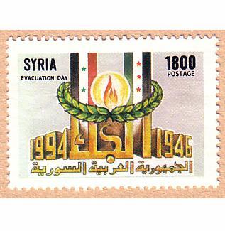 طوابع سورية 1994 - عيد الجلاء