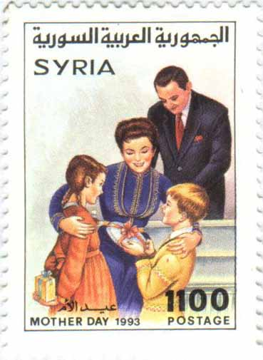 طوابع سورية 1993 - عيد الأم