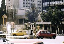 اللاذقية 1994- شارع 8 آذار عند برج الأوقاف