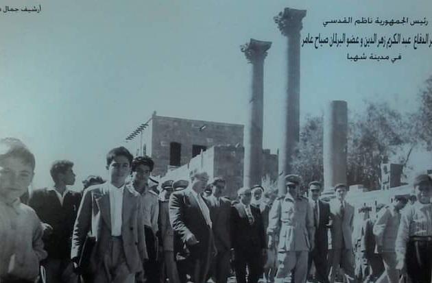 عبد الكريم زهر الدين وعضو البرلمان صياح عامر في شهبا - السويداء