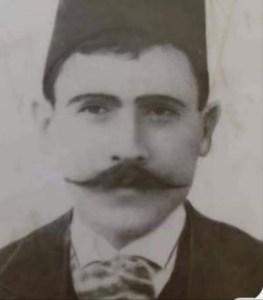 إسماعيل هواش خير بيك