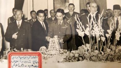 الحفلة التي أقامها رشاد برمدا عند زيارة الملك حسين عام 1956