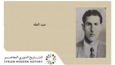 عبد الطه .. شخصيات في ذاكرة الرقة