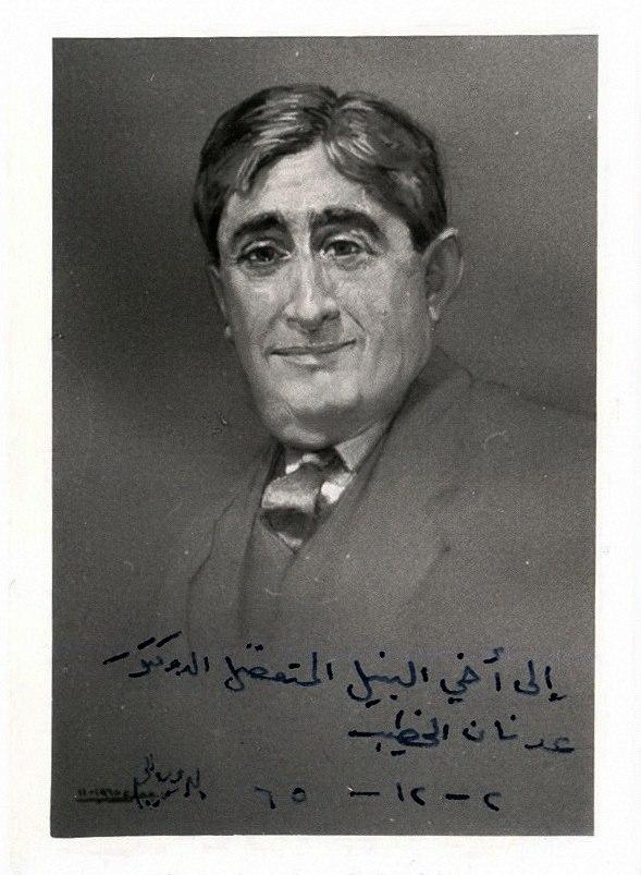 صورة مهداة من محمد سليمان الأحمد إلى عدنان الخطيب