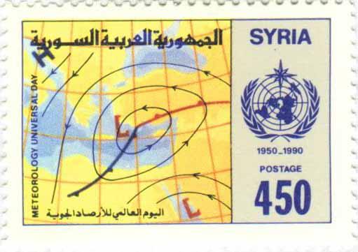 طوابع سورية 1990 - اليوم العالمي للأرصاد الجوية