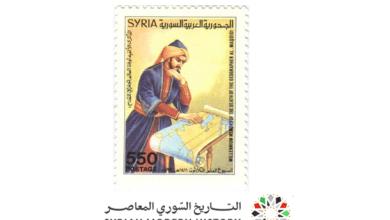 طوابع سورية 1990 - أسبوع العلم