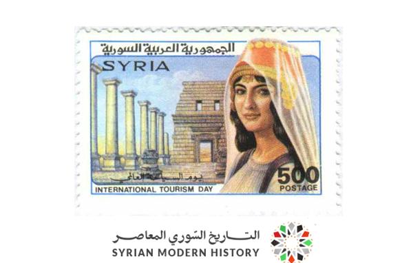 طوابع سورية 1988- يوم السياحة العالمي