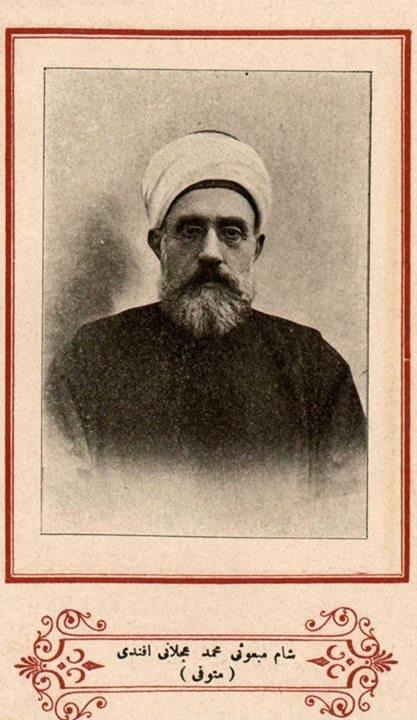 فارس الأتاسي : توثيق قبر مبعوث دمشق الشيخ محمد العجلاني في استنبول