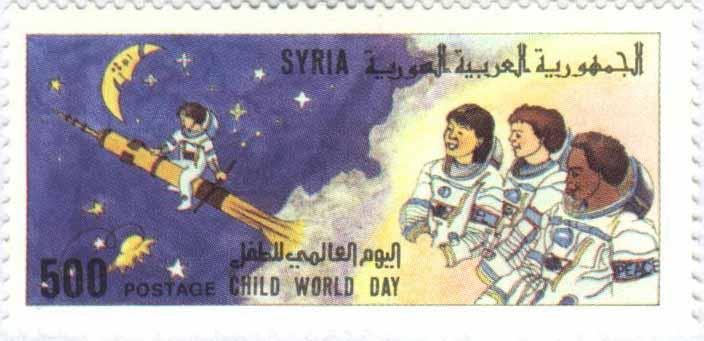 طوابع سورية 1988- يوم الطفل العالمي