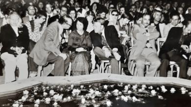 قصر العظم 1974 - الحفل الذي أقيم على شرف الوفد الأميركي - شركة بوينغ (3/2)