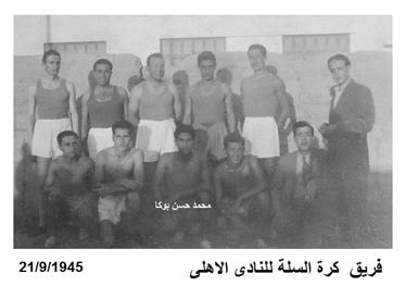 العرفان بالجميل .. من مذكرات محمد حسن بوكا (7)