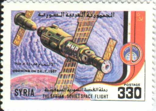 طوابع سورية 1987- رحلة الفضاء السورية السوفيتية