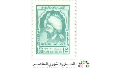 طوابع سورية 1974