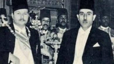 برقية شكري القوتلي إلى الملك الفاروق بمناسبة دعوة سورية إلى مؤتمر سان فرانسيسكو 1945