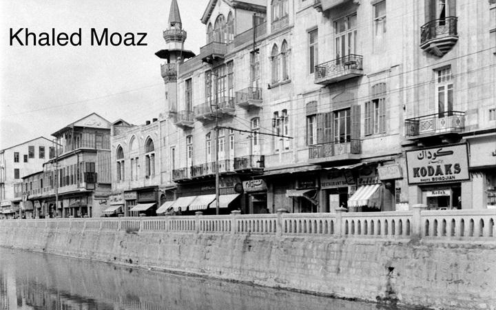 ضفة بردى ومسجد البصراوي في دمشق في خمسينيات القرن العشرين