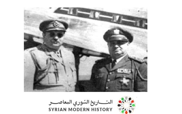 برقية تهنئة حسني الزعيم للملك فاروق والرد عليها بمناسبة عيد الفطر عام 1949