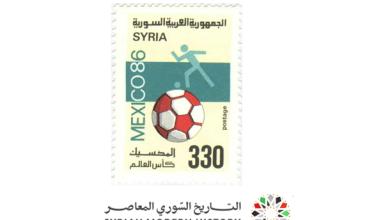 طوابع سورية 1986- كأس العالم بكرة القدم- المكسيك