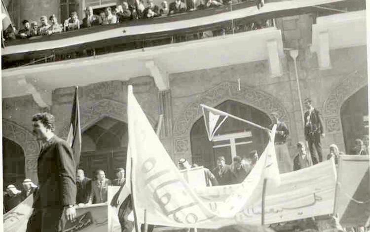 مسيرة استنكار ضرب العمل الفدائي في لبنان أمام المنصة في فندق بارون 1969 (4)