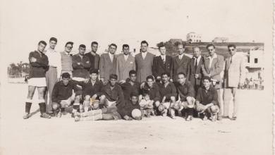 نادي الساحل السوري الرياضي - حطين عام 1972