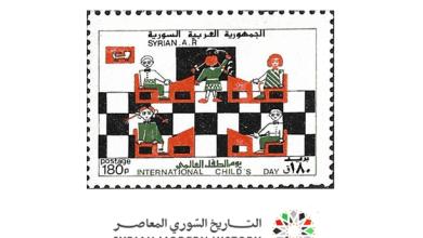 طوابع سورية 1981- يوم الطفل العالمي