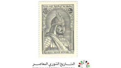طوابع سورية 1970- البطل خالد بن الوليد