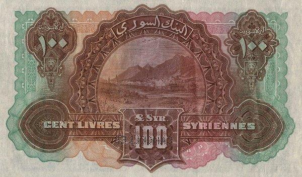 النقود والعملات الورقية السورية 1935 – مئة ليرة (1)