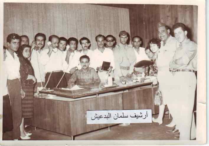 أعضاء في نادي الفنون الجميلة في السويداء في مكتب عبد الكريم قاسم في بغداد عام 1963