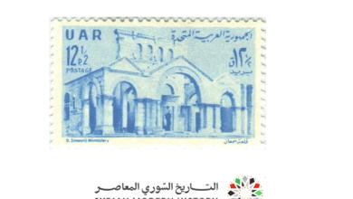طوابع سورية 1961- قلعة سمعان